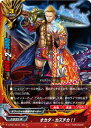 フューチャーカード バディファイトH-PP01-0010 オカダ・カズチカ!! 【ガチレア】 決戦!!裏角王