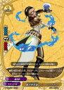 フルアヘッドで買える「フューチャーカード バディファイトPP01-0016 魔力研究者 レン・コウガサキ 【ガチレア】 ゴールデンバディパック」の画像です。価格は56円になります。