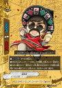フューチャーカード バディファイトPP01-0026 さすらいのバディファイター アミーゴ★タカタ  ...