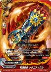 バディファイト/X2-SP/0042 紅蓮鉄拳 ドラゴナックル【レア】