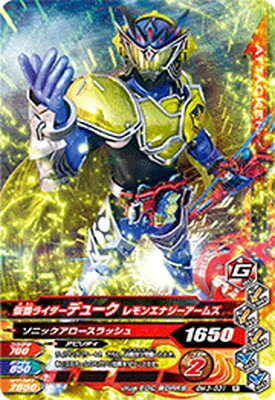 Kamen Rider duke 3 BM3-031 R