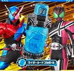 仮面ライダービルド/ライダーカードフルボトル【宅配便のみ】