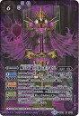フルアヘッドで買える「バトルスピリッツ/BS43-CP01 輝石十二晶 二月侯レギフ・ギウム X【パック版】」の画像です。価格は70円になります。