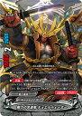 フューチャーカード バディファイトX-CBT01-0005