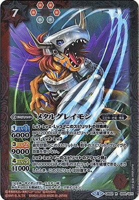 トレーディングカード・テレカ, トレーディングカード  CB03CB02-009 R2018