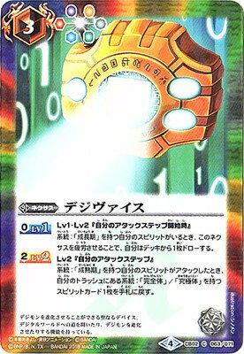 トレーディングカード・テレカ, トレーディングカード  CB03CB02-063 2018