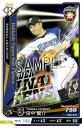 ベースボールコレクション 201816-BBCAP06-F003 田中 賢介 R
