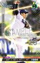 ベースボールコレクション 201816-BBCAP06-S029 小川 泰弘 P
