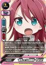"""フルアヘッドで買える「フューチャーカード バディファイトS-UB-C02/0040 """"豚骨しょうゆ姉御肌""""宇田川巴【上】 BanG Dream! ガルパ☆ピコ」の画像です。価格は10円になります。"""