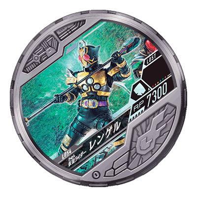 トレーディングカード・テレカ, トレーディングカード  DISC-L054 LOST