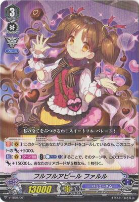トレーディングカード・テレカ, トレーディングカード  V-TD08001 RRR Schokolade Melody