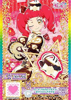キラッとプリ☆チャン/P-081ハートフルバレンタインホワイトシューズ/P-082ハートフルバレンタインホワイトヘアアクセSR