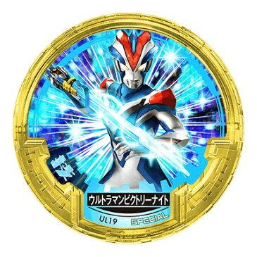 ウルトラマン アバレンボウル DISC-UL19 ウルトラマンビクトリーナイト 【SPECIAL】