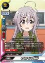 フューチャーカード バディファイトS-UB-C03/0036 キノコアイドル 星輝子【レア】 アイドルマスター シンデレラガールズ劇場