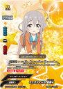フューチャーカード バディファイトS-UB-C03/IR036 キノコアイドル 星輝子【アイドルレア】 アイドルマスター シンデレラガールズ劇場