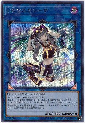 トレーディングカード・テレカ, トレーディングカード  10 10 CHIM-JP049 IP