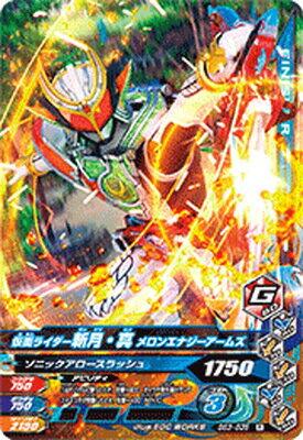 Kamen Rider zangetsu BS3-035 R