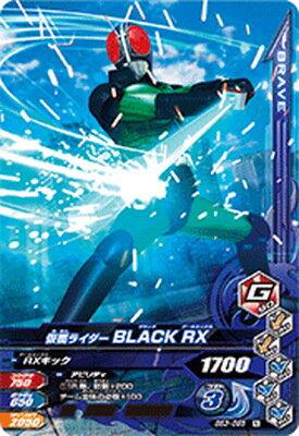 トレーディングカード・テレカ, トレーディングカード  BS3-055 BLACK RX N