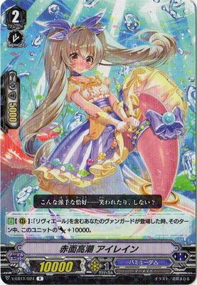ヴァンガード V-EB11/024 赤面高潮 アイレイン R Crystal Melody