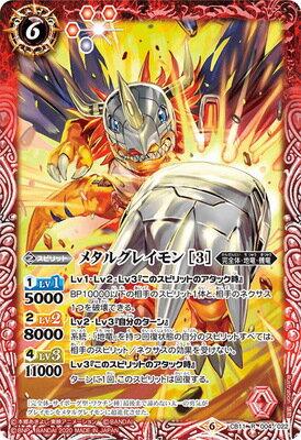 トレーディングカード・テレカ, トレーディングカードゲーム  CB11-004 3 R