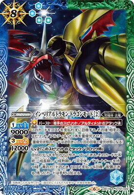 トレーディングカード・テレカ, トレーディングカード  CB11-015 2 R