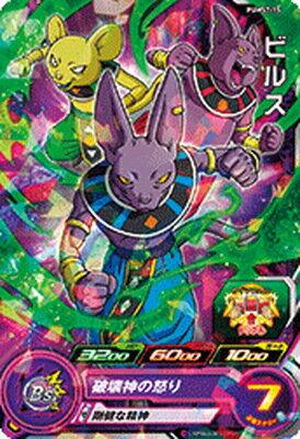 トレーディングカード・テレカ, トレーディングカード  PUMS7-15