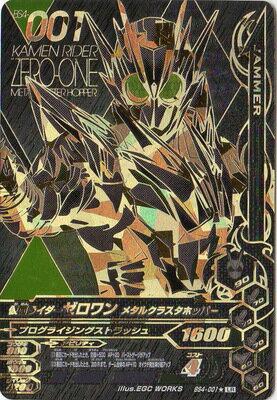 トレーディングカード・テレカ, トレーディングカード  BS4-001 LR