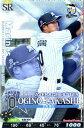 ベースボールコレクション 2019C5-M000 荻野 貴司 SR