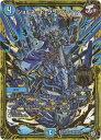 デュエルマスターズ DMEX-07 M5 MSS ジョルネード・グランドライン「必殺!!マキシマム・ザ・マスターパック」