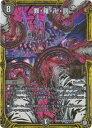 デュエルマスターズ DMEX-07 M7 MSS 罪・羅・卍・罰「必殺!!マキシマム・ザ・マスターパック」