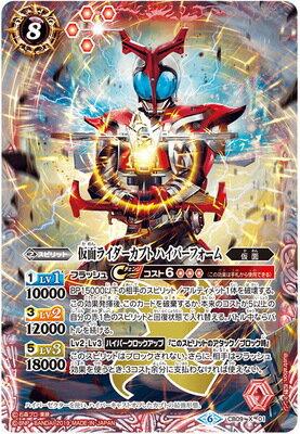トレーディングカード・テレカ, トレーディングカード  CB09-X01 X