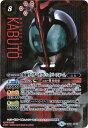 バトルスピリッツ 【SECRET】CB09-X01 仮面ライダーカブト ハイパーフォーム X
