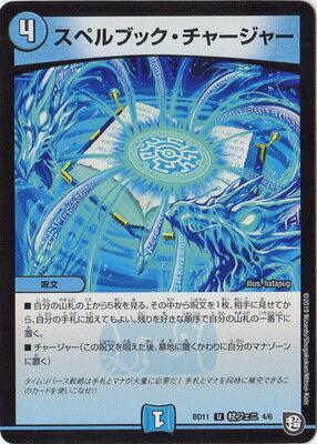 トレーディングカード・テレカ, トレーディングカード  BD-11 4 U 4DX!! GR
