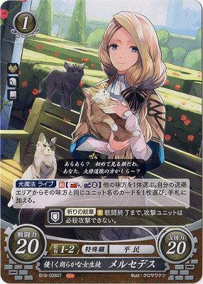 トレーディングカード・テレカ, トレーディングカード  10 B18-028ST S12