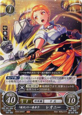 トレーディングカード・テレカ, トレーディングカード  10 B18-045ST S12