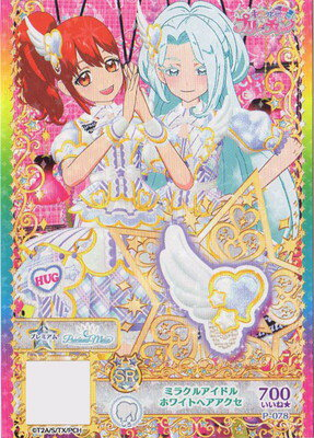 キラッとプリ☆チャンP-078ミラクルアイドルホワイトヘアアクセSR