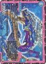 デュエルマスターズ/DMSD-09/13/U/*/弐幻ニャミバウン/*
