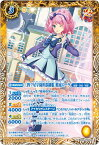 バトルスピリッツ CB14-025 [四ツ星学園幹部制服]桜庭ローラ