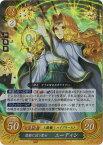 ファイアーエムブレムサイファ B19-061 R 悲劇に抗う聖女 エーディン [B19]覇天の聖焔