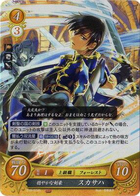 トレーディングカード・テレカ, トレーディングカード  B19-074 R B19