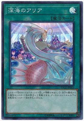 トレーディングカード・テレカ, トレーディングカード  10 12 ETCO-JP061