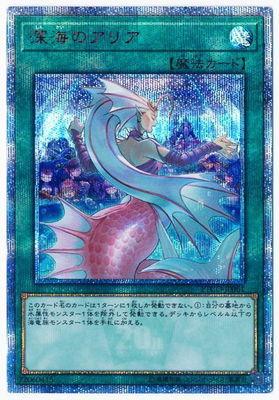 トレーディングカード・テレカ, トレーディングカード  10 12 ETCO-JP061 20th