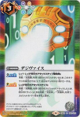 トレーディングカード・テレカ, トレーディングカード  CB11CB02-063 2020