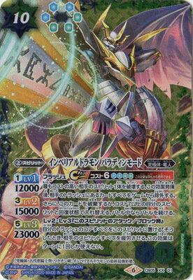 トレーディングカード・テレカ, トレーディングカード  CB11CB05-XX01 XX2020