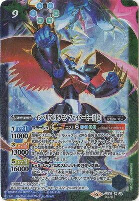 トレーディングカード・テレカ, トレーディングカード  SECRETCB11-X03 2 X
