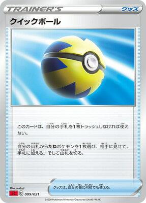 トレーディングカード・テレカ, トレーディングカード  PK-SC-009