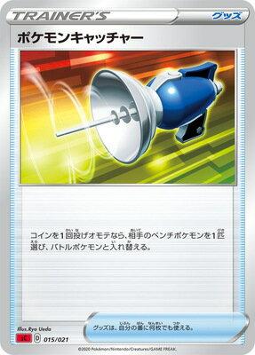 トレーディングカード・テレカ, トレーディングカード  PK-SC-015