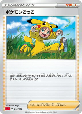 トレーディングカード・テレカ, トレーディングカード  PK-SC-019