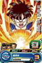 スーパードラゴンボールヒーローズ/UM8-015 孫悟飯:幼年期 C