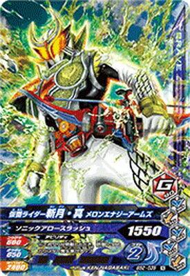 Kamen Rider zangetsu BS2-035 N
